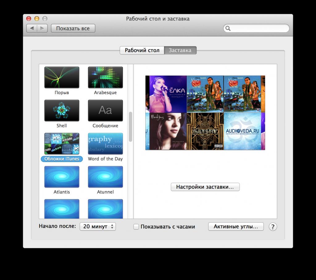 album-mac