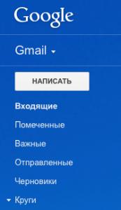 Перенос контактов с Android на Mac