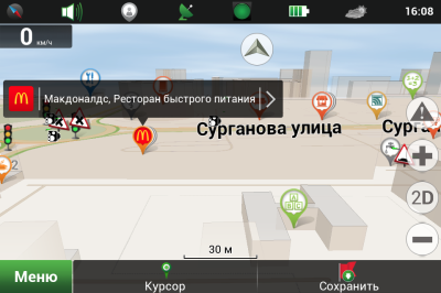 Navitel-8.0.0.267-3