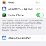 sale-iphone-2