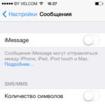 sale-iphone-3