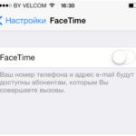 sale-iphone-4