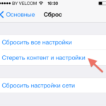 sale-iphone-5